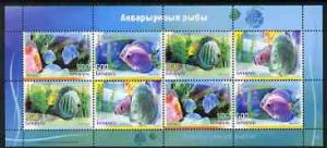 Belarus 2006 Fish perf m/sheet containing  two sets of 4 ...