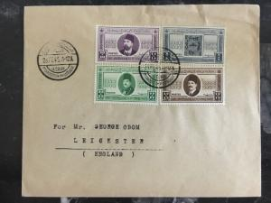 1946 Cairo Egypt First Day Cover Stamp Show # B3-B6 Complete Set to England