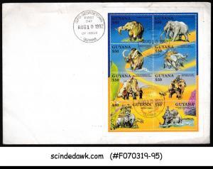 GUYANA - 1992 WILD ANIMALS ELEPHANTS - MIN/SHT - FDC
