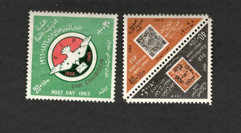 1966  SCOTT #B23-25a FIP EXHIBITION  MH stamps