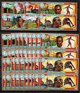Equatorial Guinea MNH Set - 1972 Munich Olympics (Z001) - Wholesale
