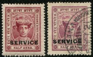 India - indore SC# O1 (SG# S2) Maharaja Rao III, 1/2a MH Usd