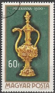 Hungary #2046 F-VF Used  (S6225)