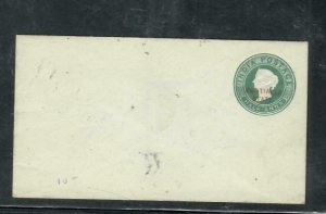 INDIA PATIALA COVER (P2206B) QV   1/2A   PSE  RED OVPT  UNUSED