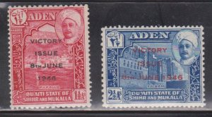ADEN SHIHR & MUKALLA Scott # 12-13 MH - Victory Issue Overprint