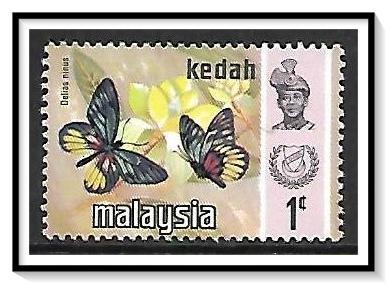 Kedah #113 Sultan & Butterflies MNH