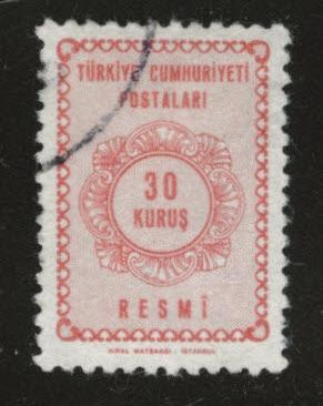 TURKEY Scott o92 Used official