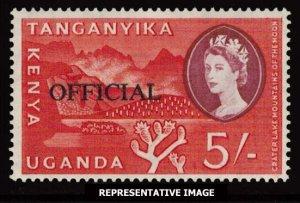 Tanganyika Scott O20 Unused lightly hinged.