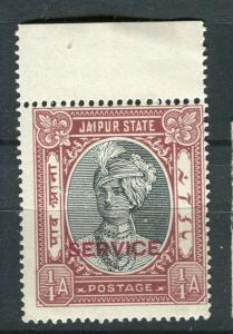 INDIA; JAIPUR 1920s early SERVICE local issue mint hinged 1/4a. value