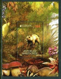 211 - MACEDONIA 2016 - Europa  - Bear - MNH Souvenir Sheet
