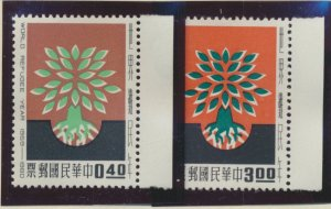 China (Republic/Taiwan) Stamps Scott #1252 To 1253, Mint Never Hinged - Free ...