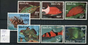 265122 Laos 1987 year used stamps set FISHES