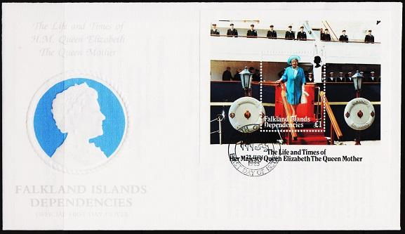 Falkland Islands(Dependencies). 1985 FDC £1 S.G.MS133  Fine Used