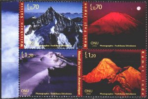 UN Geneva. 2002. 440-43. The mountains. MNH.