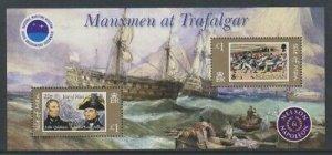 Isle of Man #1086 MNH S/S CV$8.00 Trafalgar Quilliam Nelson Napoleon Greenwich