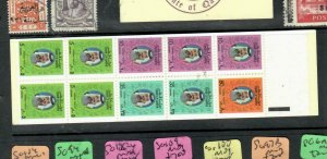 QATAR (P0209B)  SHEIKH BOOKLET SG SB1  MNH