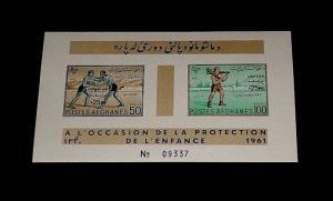 AFGHANISTAN #B41a, 1961, WRESTLING, SPORTS, SOUVENIR SHEET, MNH, NICE! LQQK!