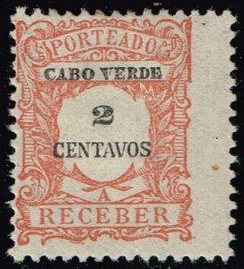 Cape Verde #J23 Postage Due; Unused (1Stars)