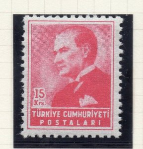 Turkey 1955 Early Issue Fine Mint Hinged 15k. NW-18212
