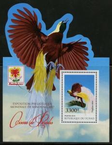 CHAD  2017 BIRDS OF PARADISE BANDUNG PHILATELIC EXPO SOUVENIR SHEET MINT NH