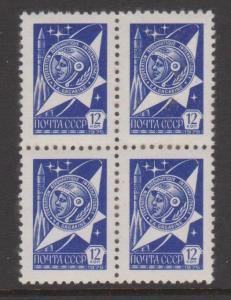 Russia Sc#4523 MNG block of 4 slight perf toning
