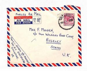 VV3 1952 Singapore Malaya Forces Airmail Cover PTS