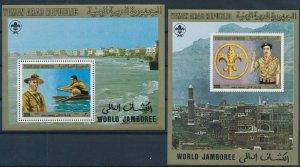 [I1185] Yemen 1980 Scouting good set of 2 sheets very fine MNH $85