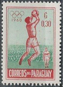 Paraguay 556 (mnh) 30c Olympics, basketball