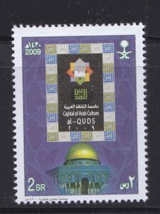 SAUDI ARABIA 2009 ALQUDS THE ARAB CULTURE CAPITAL MNH JOINT ARAB POSTAL OFFICE
