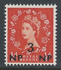 Oman #80 NH 3np on 1/2p Great Britain Stamp Surcharged