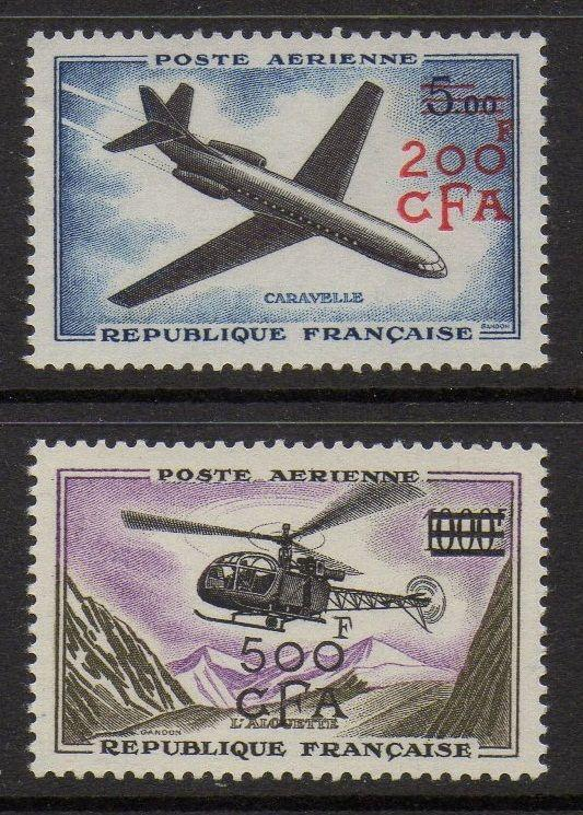 Reunion 1957-8 Aircraft Jet Helicopter VF MNH (C46-7)