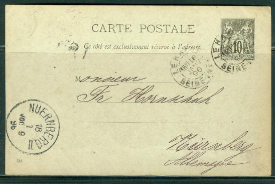 France H & G # 54, pse postal card, used, issued 1894