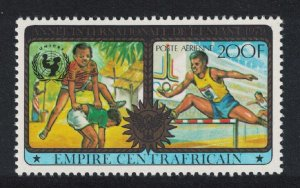 Central African Empire Moscow Summer Olympic Games Emblem 1979 MNH SG#636