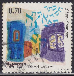 Israel 494 USED 1972 Hebrew From The Ghettos
