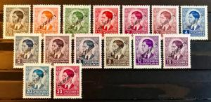 WWII Occupation of Serbia 1941 Definitive Set Overprinted MNH