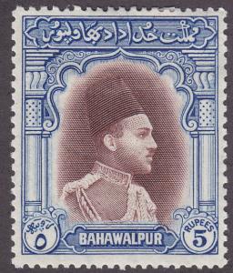 Pakistan, Bahawalpur 14 Sadeq Mohammad Khan V 1948