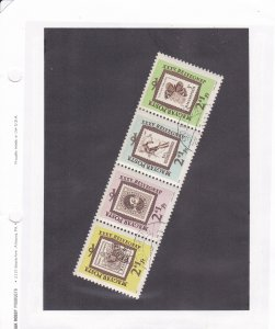 Hungary # B228a, Stamps on Stamps, Used, 1/3 Cat.