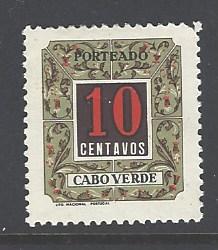 Cape Verde Sc # J31 mint hinged (RS)