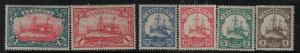 Cameroun 1905-1925 SC 20-25 Mint SCV $68.00 Set