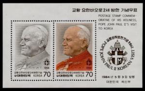 Korea 1369a MNH Pope John Paul II
