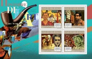 Guinea - Surrealist Art on Stamps  Sheet of 4 Stamps 7B-1594