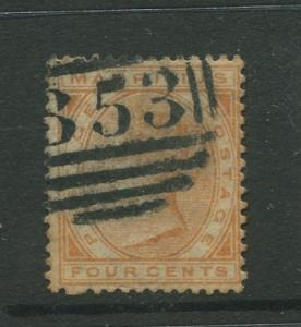 STAMP STATION PERTH: Mauritius #60 FU 1879  Single 4c Stamp