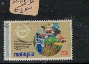 Malaysia SG 115-6 VFU (5exa)