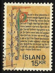 Iceland 1970, Scott# 418 Used