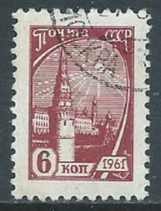 Russia, Sc #2445, 6k Used