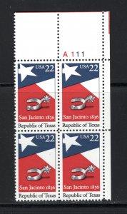 US #2204,  Plate # Block, VF, MNH, Republic of Texas, CV $2.50 ...... 6785901