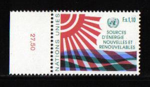 United Nations Geneva  1981 MNH new and renewable energy