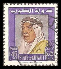 Kuwait 236 Used VF