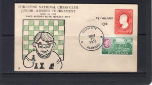 Philippines 1976 CHESS CLUB JUNIOR KIDDIES TOURNAMENT SPECIAL CANCELLATION COVER