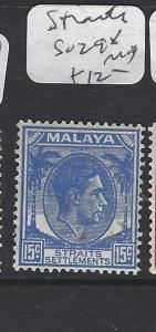 MALAYA STRAITS SETTLEMENTS  (P0211B)  KGVI 15C  SG 298   MOG